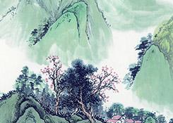 第十一届书法篆刻作品展览
