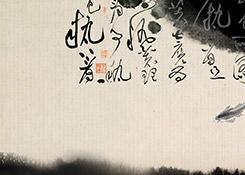 全国第十一届书法篆刻作品展览